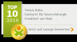 Siegel von Venus Baba